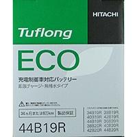 日立化成(株) ECOバッテリー 44B19R【別送品】