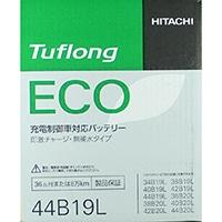 日立化成(株) ECOバッテリー 44B19L【別送品】