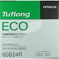 日立化成 Tuflong ECO 60B24R【別送品】