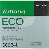 日立化成(株) ECOバッテリー 60B24L【別送品】