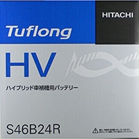 日立化成 Tuflong HV S46B24R【別送品】
