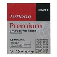 日立化成 タフロングプレミアム M-42R/60B20R【別送品】