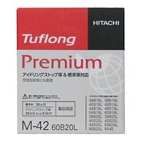 日立化成 タフロングプレミアム M-42/60B20L【別送品】