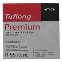 日立化成 タフロングプレミアム N-55/70B24L【別送品】