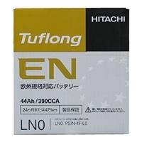 日立化成 タフロング EL44 LN0【別送品】