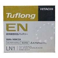 日立化成 タフロング EL50 LN1【別送品】