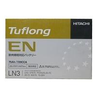 日立化成 タフロング EL75 LN3【別送品】