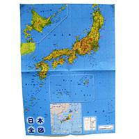 学研 パズル 日本列島
