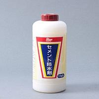 セメント防水剤 1kg