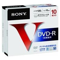 ソニー 録画用 DVD-R 10枚入 10DMR12MLPS