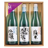 【ネット限定】くらから便 石川酒造 多満自慢 淡麗シリーズ(純米大吟醸・吟醸・純米)
