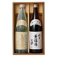 【ネット限定】くらから便 石川酒造 たまの慶・純米無濾過 2本セット