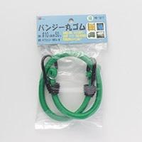 バンジー丸ゴム 緑 HR-1611 #10×50