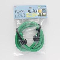 バンジー丸ゴム 緑 HR-1616 #10×70