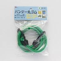 バンジー丸ゴム 緑 HR-1621 #10×90