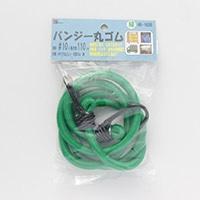 バンジー丸ゴム 緑 HR-1626 #10×11