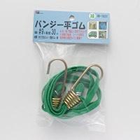 バンジー平ゴム 緑 HR-1631 #9×30