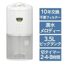 【数量限定】コロナ 除湿機CD−P6317(W)