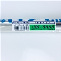 【SU】ICSステンレスパイプ25X1.0X3650【別送品】