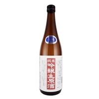 【ネット限定】くらから便 榮川 純米吟醸 生原酒 720ml <クール便>【別送品】