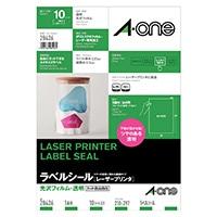 ラベルシール[レーザープリンタ]光沢フィルム・透明 A4 1面 10シート入