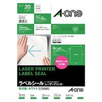 ラベルシール[レーザープリンタ]光沢紙 A4 1面 20シート入