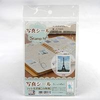 写真シール Stamp M はがきサイズ 9面×5シート フォト光沢紙(白無地)