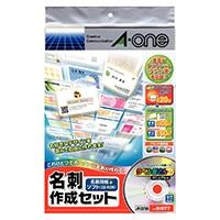 名刺作成セット CD-ROM付