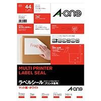 A-one エーワン ラベルシール[プリンタ兼用] A4判 2面×22シート