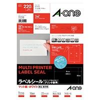 A-one エーワン ラベルシール[プリンタ兼用] A4判 10面×22シート