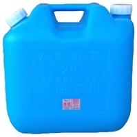 こだま 灯油ポリタンク 20L 青