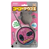 ゴーゴーマウス2