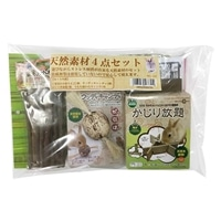 【数量限定】小動物用 天然素材4点セット