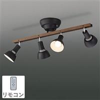 KOIZUMI コイズミ照明 可動シャンデリア 4灯 AA47243L