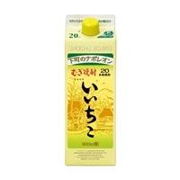 いいちこ 麦 20度 パック 900ml【別送品】