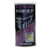 《スミコー》 オイル強化剤 FM21