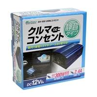 USB&コンセント150W SIV-300