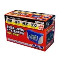 バッテリー充電器    PCX-3000