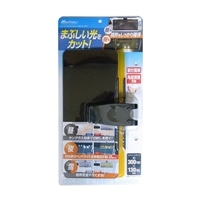 ダブルスクリーンバイザー SV-02