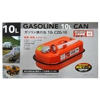 ガソリン携行缶 10L