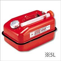 【数量限定】ガソリン携行缶5L CZ-505