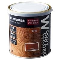 屋外木部保護塗料 ウッディーカラーズ プロテクト 0.7L マホガニ