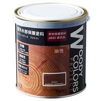 屋外木部保護塗料 ウッディーカラーズ プロテクト 0.7L カスタニ
