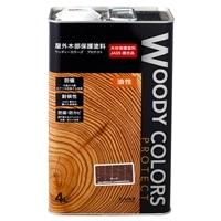 屋外木部保護塗料 ウッディーカラーズ プロテクト 4L チーク