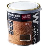 屋外木部保護塗料 ウッディーカラーズ プロテクト 0.7L ウォルナット