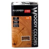 屋外木部保護塗料 ウッディーカラーズ プロテクト 4L ウォルナット