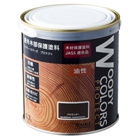 屋外木部保護塗料 ウッディーカラーズ プロテクト 0.7L パリサンダ