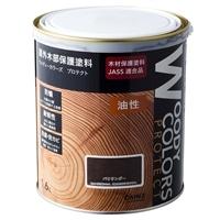屋外木部保護塗料 ウッディーカラーズ プロテクト 1.6L パリサンダ