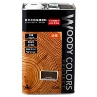 屋外木部保護塗料 ウッディーカラーズ プロテクト 4L パリサンダ