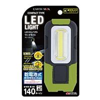 EM LEDコンパクトワークライト HLT−3CLA